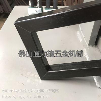 精诚铁管切45度斜口 方管角度机厂家 一次成型角度机