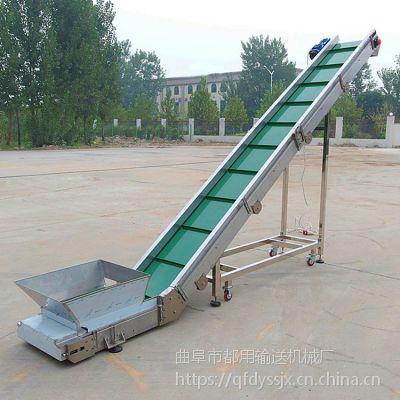 绿色光滑带运输机不锈钢防腐 斜坡式输送机