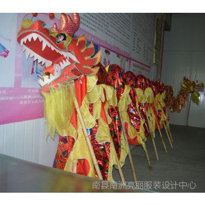 龙灯舞龙道具龙灯道具节日庆典舞龙舞狮表演龙灯扁龙