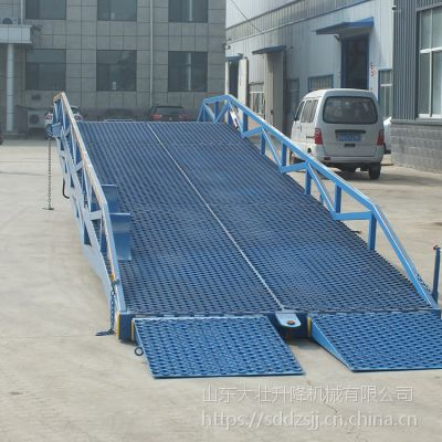 登车桥质厂家直销,价格合适,质量保证。移动液压登车桥,固定登车桥