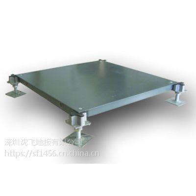 供应深圳陶瓷防静电地板(图)可见面详谈各类地板均有