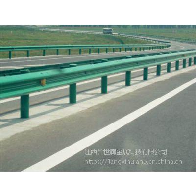 三明批发道路防撞护栏 高速公路波形护栏安装厂家