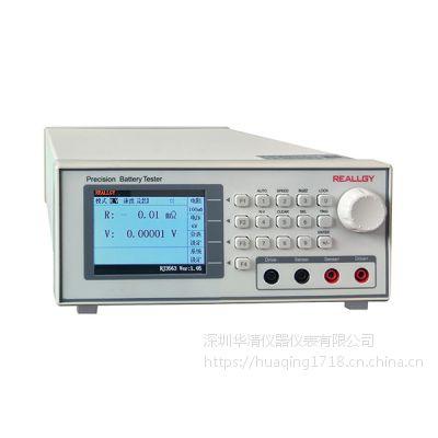 华清RJ3563高精度电池内阻测试仪 RJ3563
