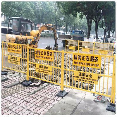 施工围栏价格 坑边警示防护栏 城市道路警示护栏