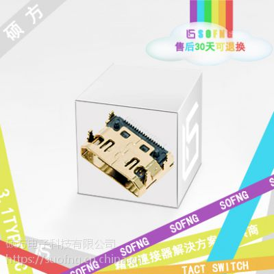 MINI HDMI 19PIN F脚90度针贴片