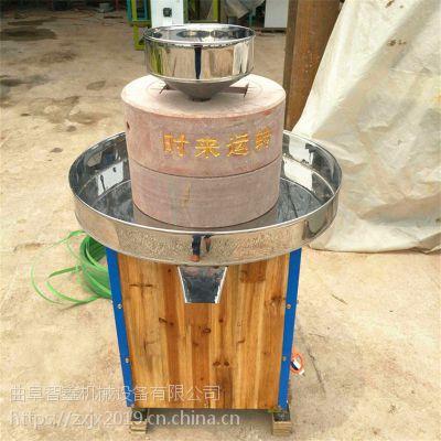 热销养生粥米浆纯天然的豆浆石磨好喝的豆浆石磨机黄豆大米芝麻酱智鑫机械