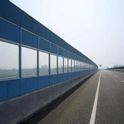 河北迈伦高速公路隔音声屏障小区学校隔音板