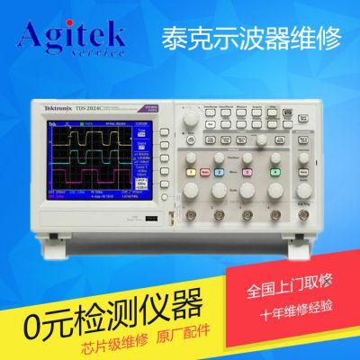 维修泰克TDS3034C TDS3054C示波器 0元检测 免费上门取修
