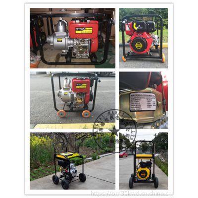 4寸柴油机抽水泵(选配轮子)