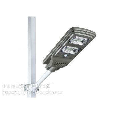 道路户外照明路灯乡村新农村60w太阳能路灯户外照明灯高杆灯厂家
