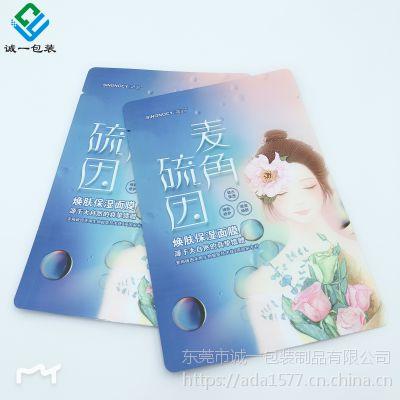 面膜袋子定做厂家 异形纯铝面膜袋供应