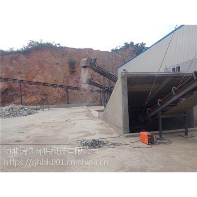 瑞久采石场除尘器在使用时应注意些什么呢?