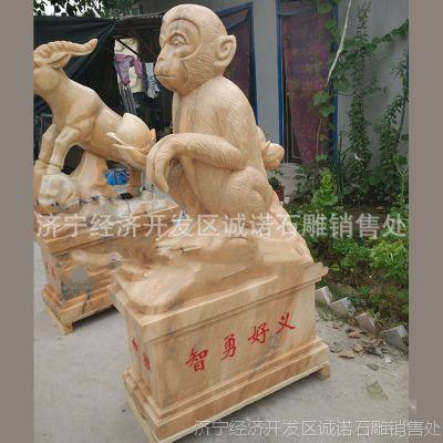 嘉祥石雕生肖摆件 十二生肖站像 园林十二生肖雕像摆件厂家定制
