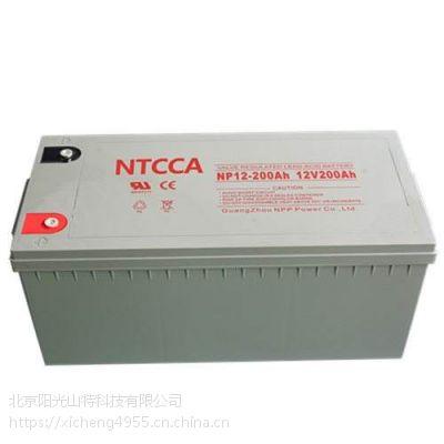NTCCA德国恩科蓄电池NP12-200(12V200AH)备用电源