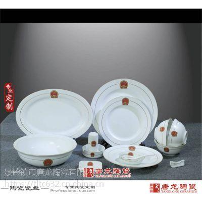 定做高档酒店用的餐具 陶瓷餐具厂家供应 景德镇千火陶瓷