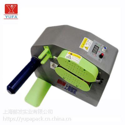 缓冲气垫机充气机气泡袋气泡膜缓冲充气机空气袋充气机气泡袋机