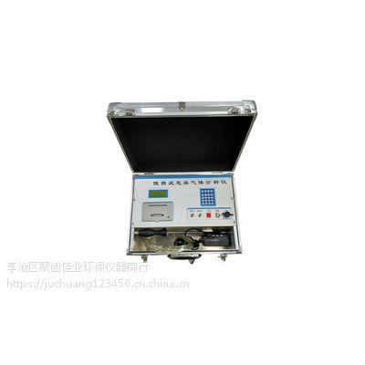 便携式恶臭气体检测仪专业生产厂家 质量保障