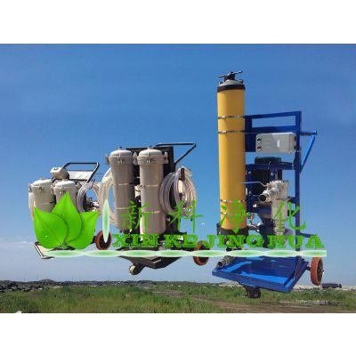 永科净化滤油小车PFC8314-100-H-KZ颇尔高效滤油机