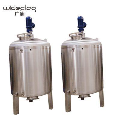 涂料油漆移动式不锈钢拉缸 食品不锈钢搅拌桶 乳胶漆搅拌桶可订做 广旗牌