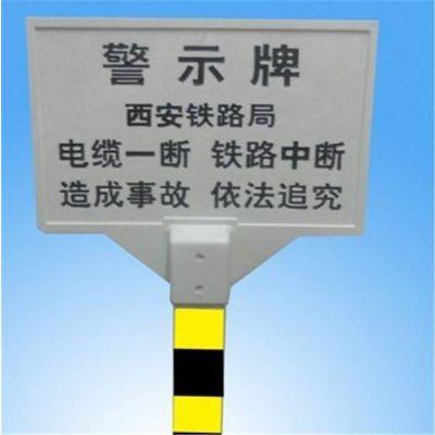 距离标志桩 玻璃钢标志桩 高压危险标志桩