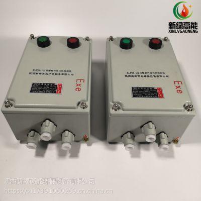 分体式火焰监测器防爆紫外线火焰检测器