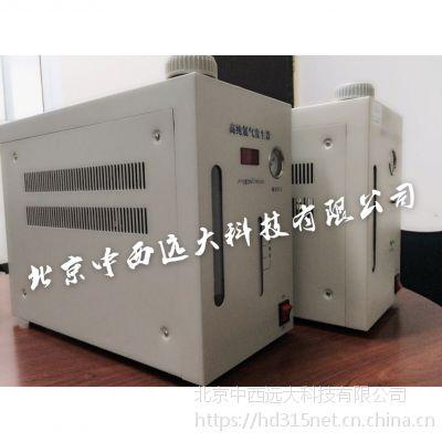 中西 纯氢气发生器 型号:TJ27/m210-H500/SGH500库号:M128126