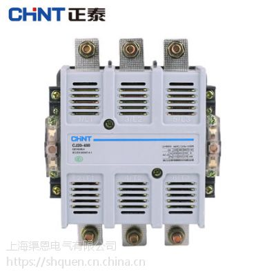正泰三相CJ20-630交流接触器220V电压原厂正品100A 250A 400A 630A