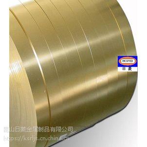 大连黄铜带 C2680 C2600 C2801 环保 分条 连续模冲压 拉伸