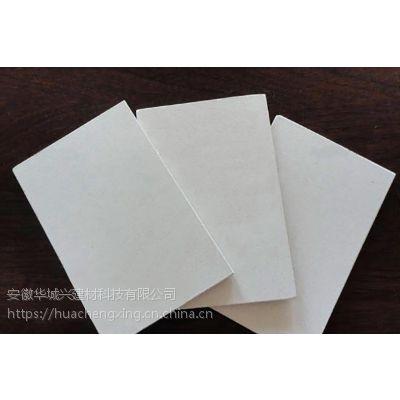 什么是无石棉硅酸钙板