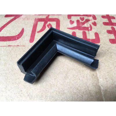 橡胶模压件密封件装饰条包边条橡胶管密雅橡胶件