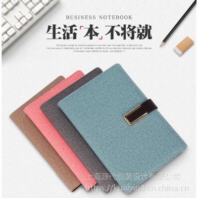 搭扣A5办公商务记事本复古简约皮面本、上海源代本册15821706838
