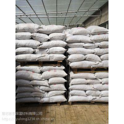 北京CL5.0干拌轻集料混凝土供应厂家