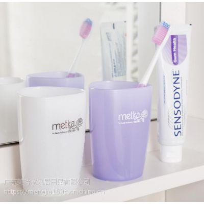 metka高端家居用品品牌旅行便携刷牙杯,高端家居用品品牌厂家直销