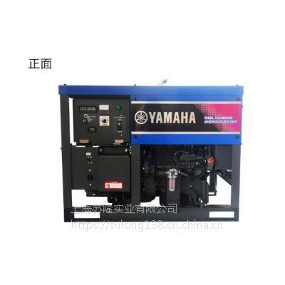 雅马哈EDL11000E额定8KW小型车载静音家用柴油发电机组220V