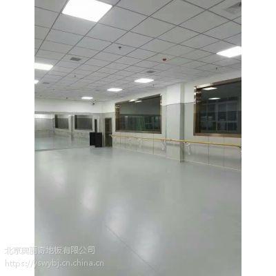 办公室地面地胶 pvc塑胶地板多少钱