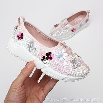 女鞋夏季新款2018粉色鞋子 韩版儿童运动鞋透气网布休闲鞋单鞋