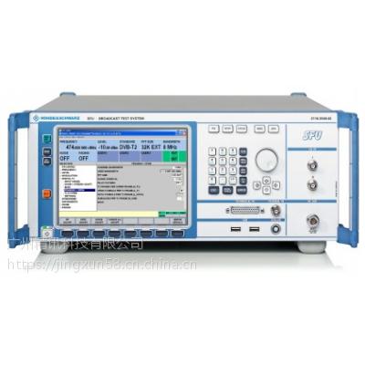 罗德与施瓦茨SFU广播电视测试系统 信号分析仪RS SFU