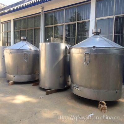 供应延安白酒烤酒器 小型白酒酿酒设备价格