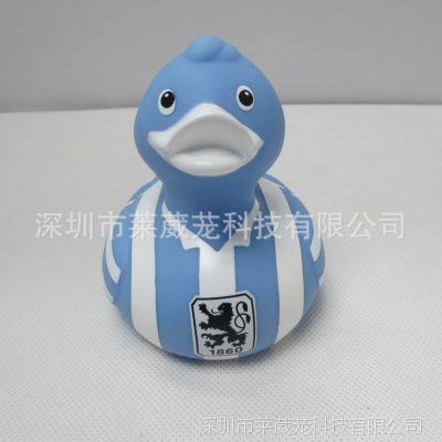 卡通浮水鸭 婴儿塑料洗澡玩具 儿童沐浴礼品
