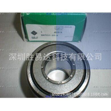 SIPA配件5035082 INA原装进品轴承NATV8-PP-A