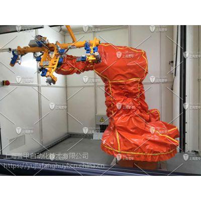 防尘防水机器人防护服
