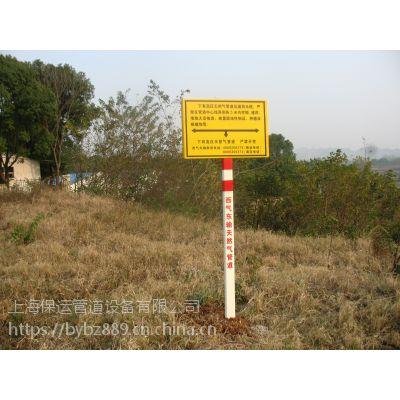 铝合金塑钢安全警示牌