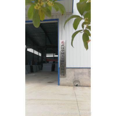 荆门丨鄂州丨孝感PVC围挡厂家价格多少钱一米