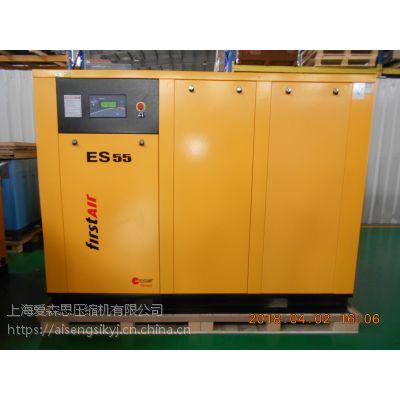 常州爱森思 小型螺杆空压机 ESV 75螺杆式空压机厂家 实验室可用