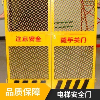 电梯井口防护门 pvc铁丝网护栏 建筑施工防坠落围栏