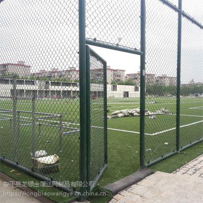 室外球场围网 公园运动场围栏网 山东篮球场建设防护网