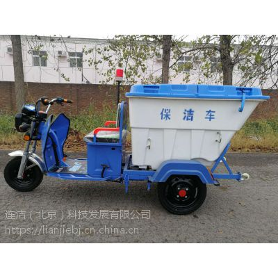 电动保洁三轮车环卫车垃圾清运车市政学校小区物业梅尔博格快速保洁车小型垃圾车500L
