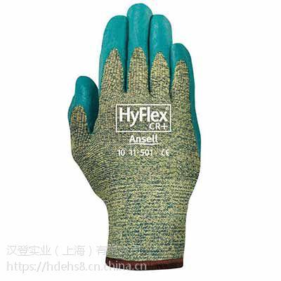 代尔塔202010 半丁腈涂层防切割手套