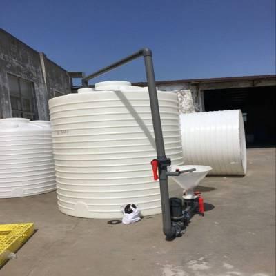 10吨大型塑料桶 泸州10吨塑料桶哪里有卖