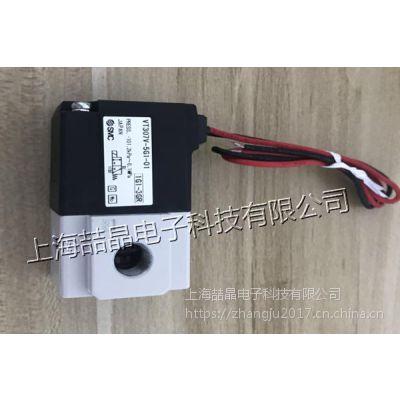 SMC3通电磁阀VT307V-5G1-01